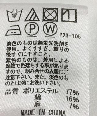 ONWARD Reuse Park 【J.PRESS】スカート春夏 ネイビー