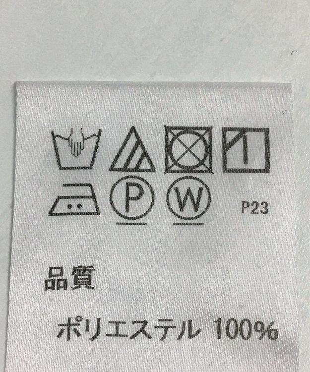 ONWARD Reuse Park 【J.PRESS】パンツ春夏