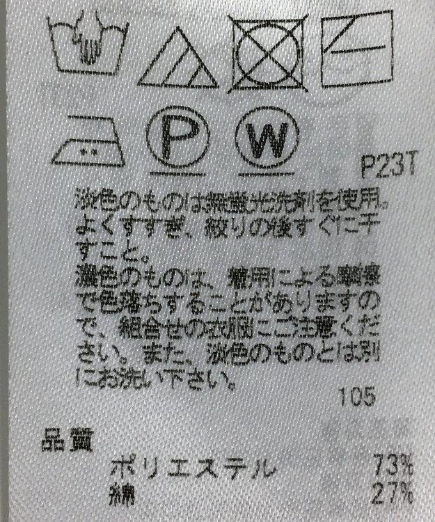 ONWARD Reuse Park 【ICB】ニット春夏