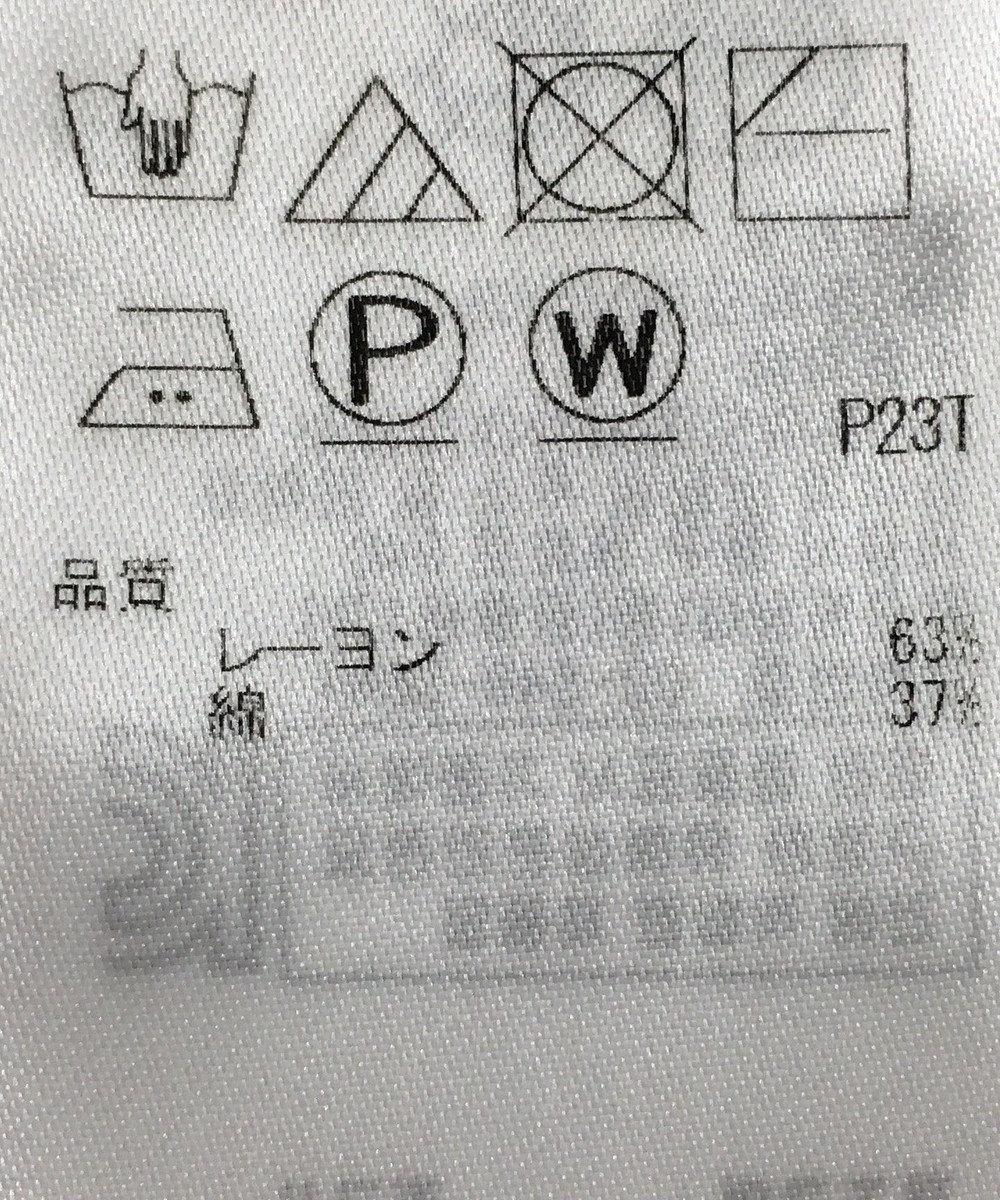 ONWARD Reuse Park 【組曲】ニット春夏 グリーン
