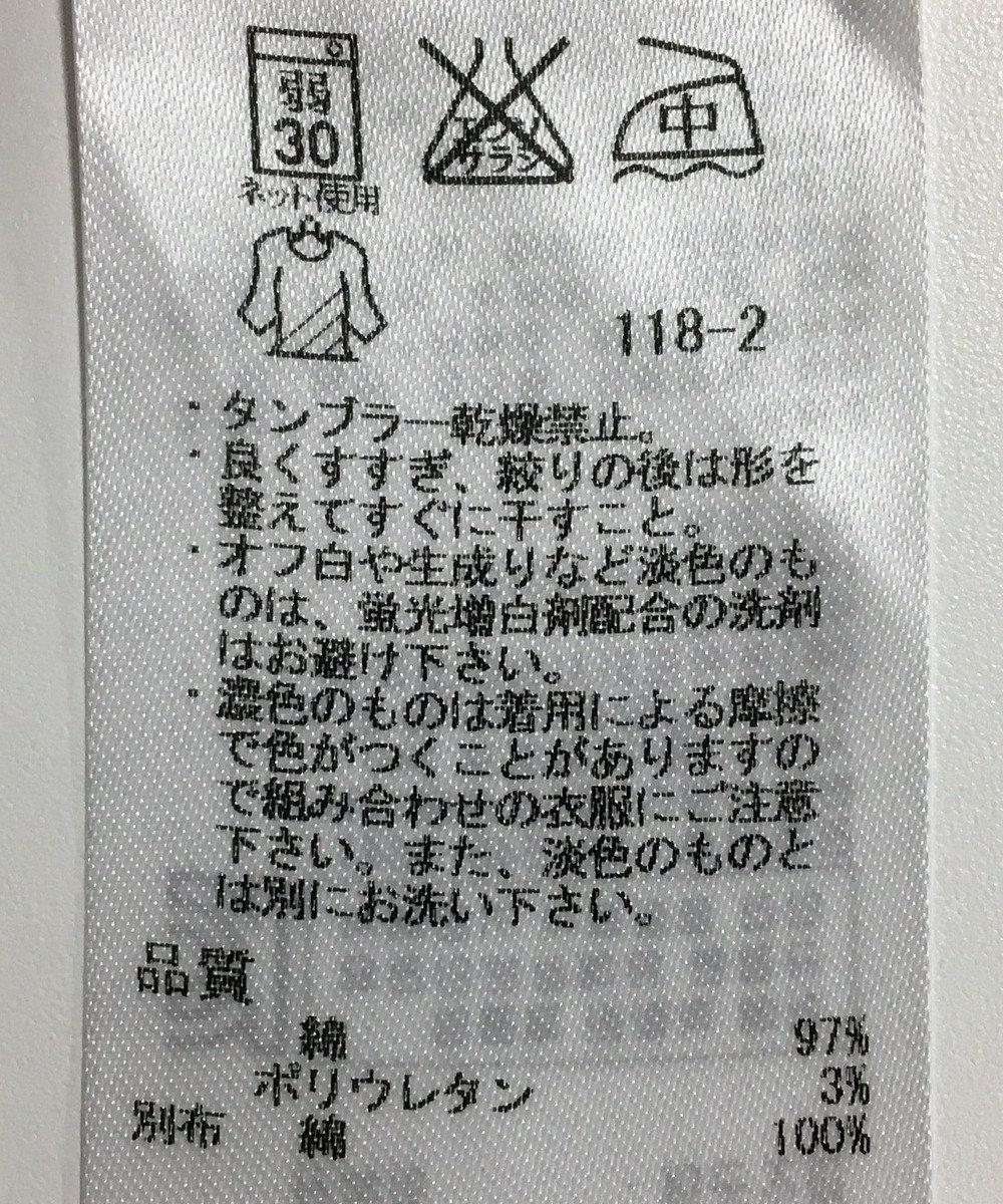 ONWARD Reuse Park 【組曲】カットソー春夏 レッド