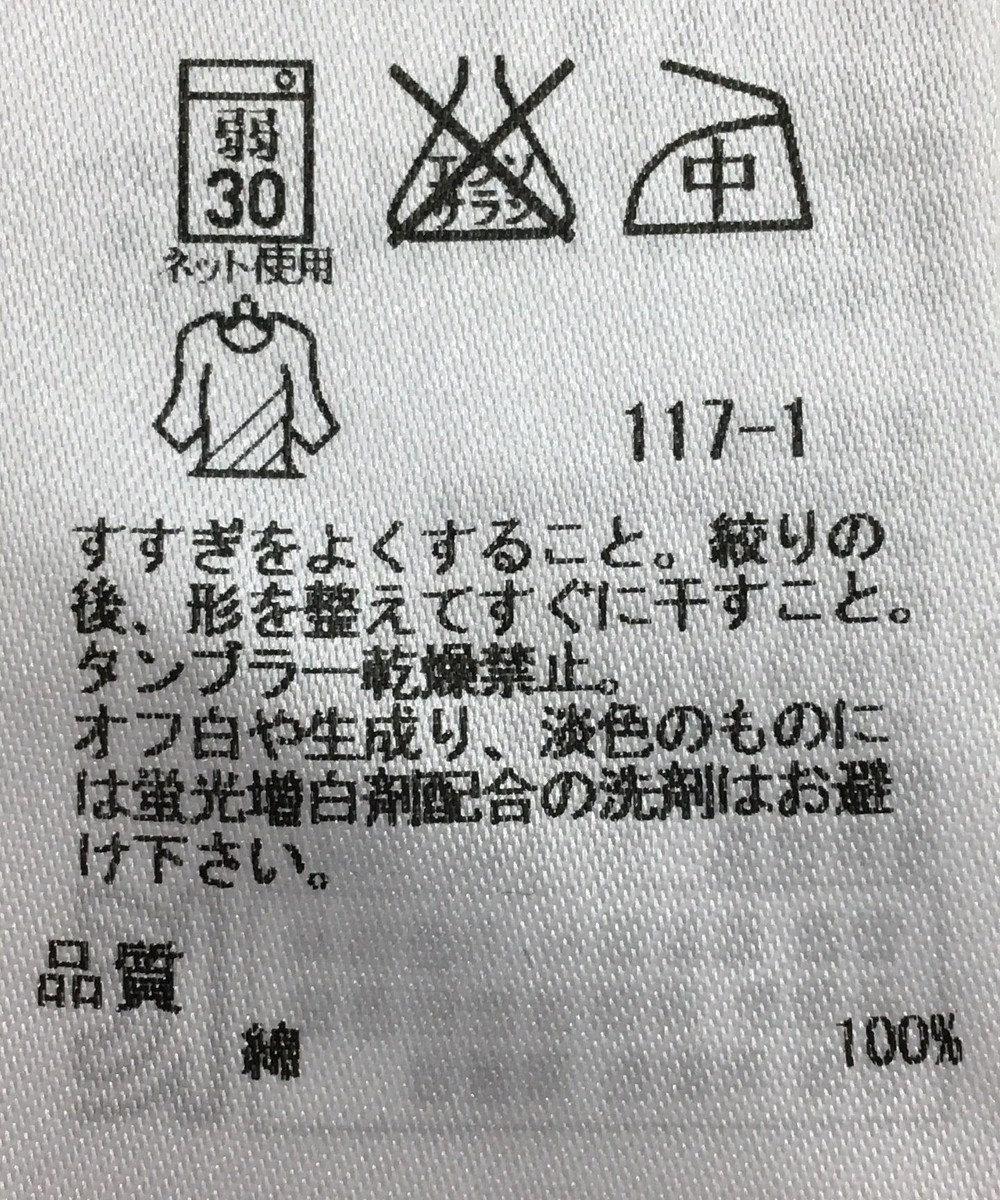 ONWARD Reuse Park 【23区】カットソー春夏 ピンク
