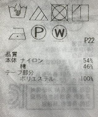 ONWARD Reuse Park 【自由区】パンツ春夏 グリーン