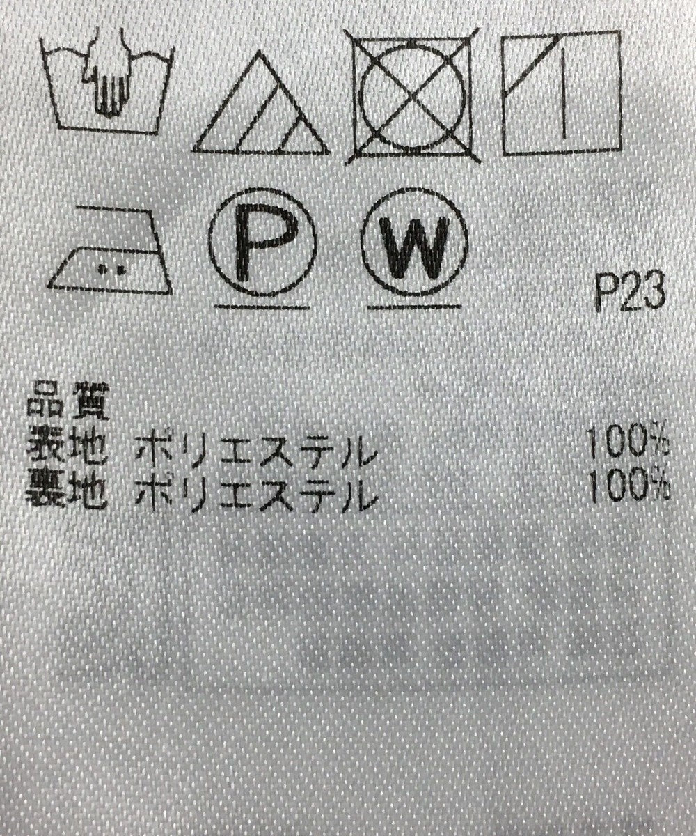 ONWARD Reuse Park 【自由区】スカート春夏 ネイビー