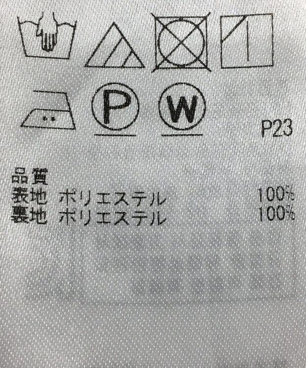 ONWARD Reuse Park 【自由区】スカート春夏