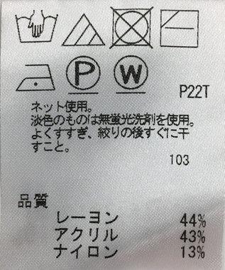 ONWARD Reuse Park 【Feroux】ニット春夏 ピンク