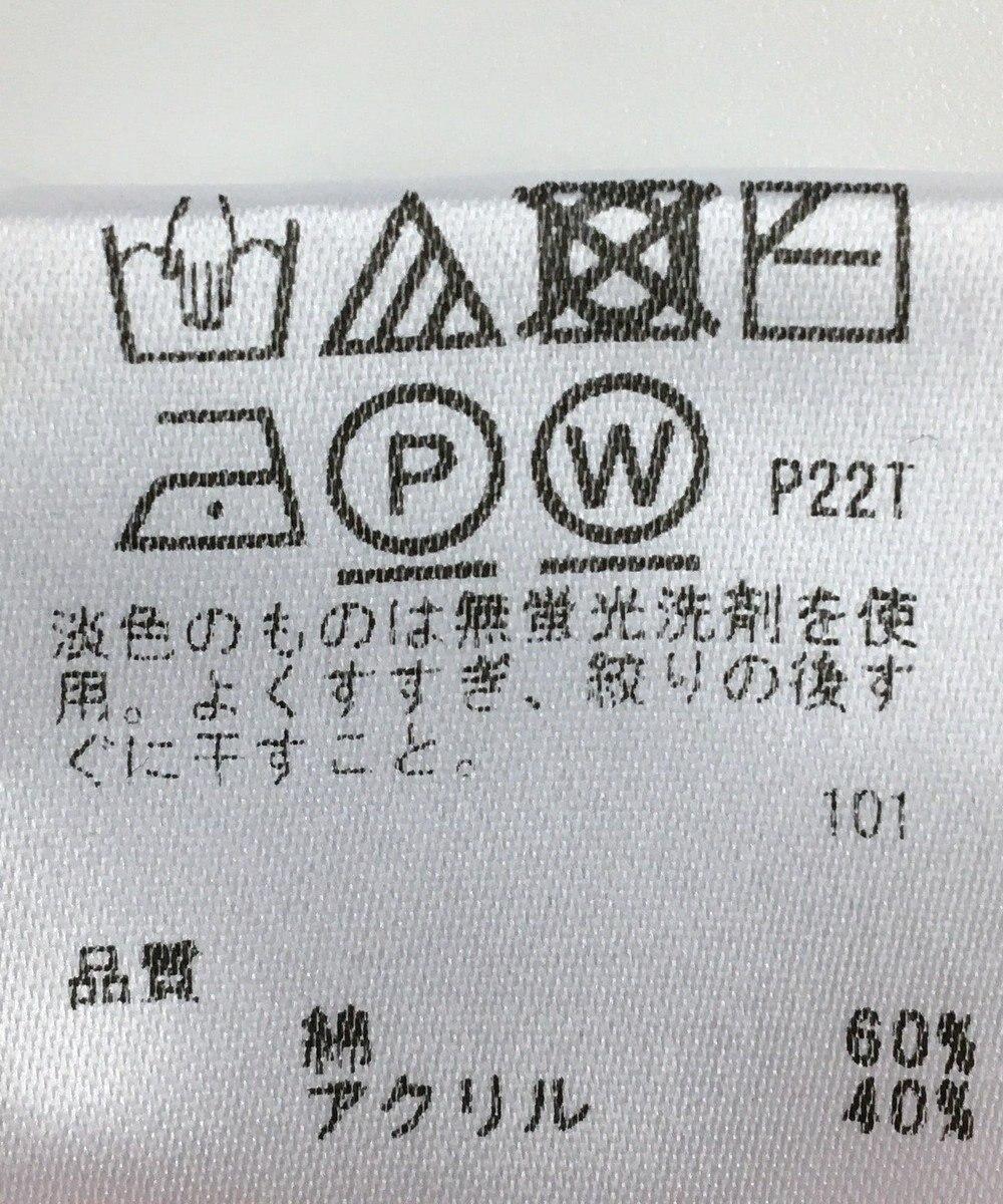 ONWARD Reuse Park 【any FAM】ニット春夏 グレー