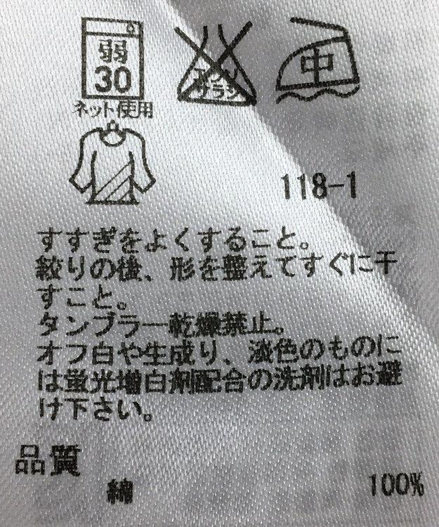 ONWARD Reuse Park 【23区】カットソー春夏