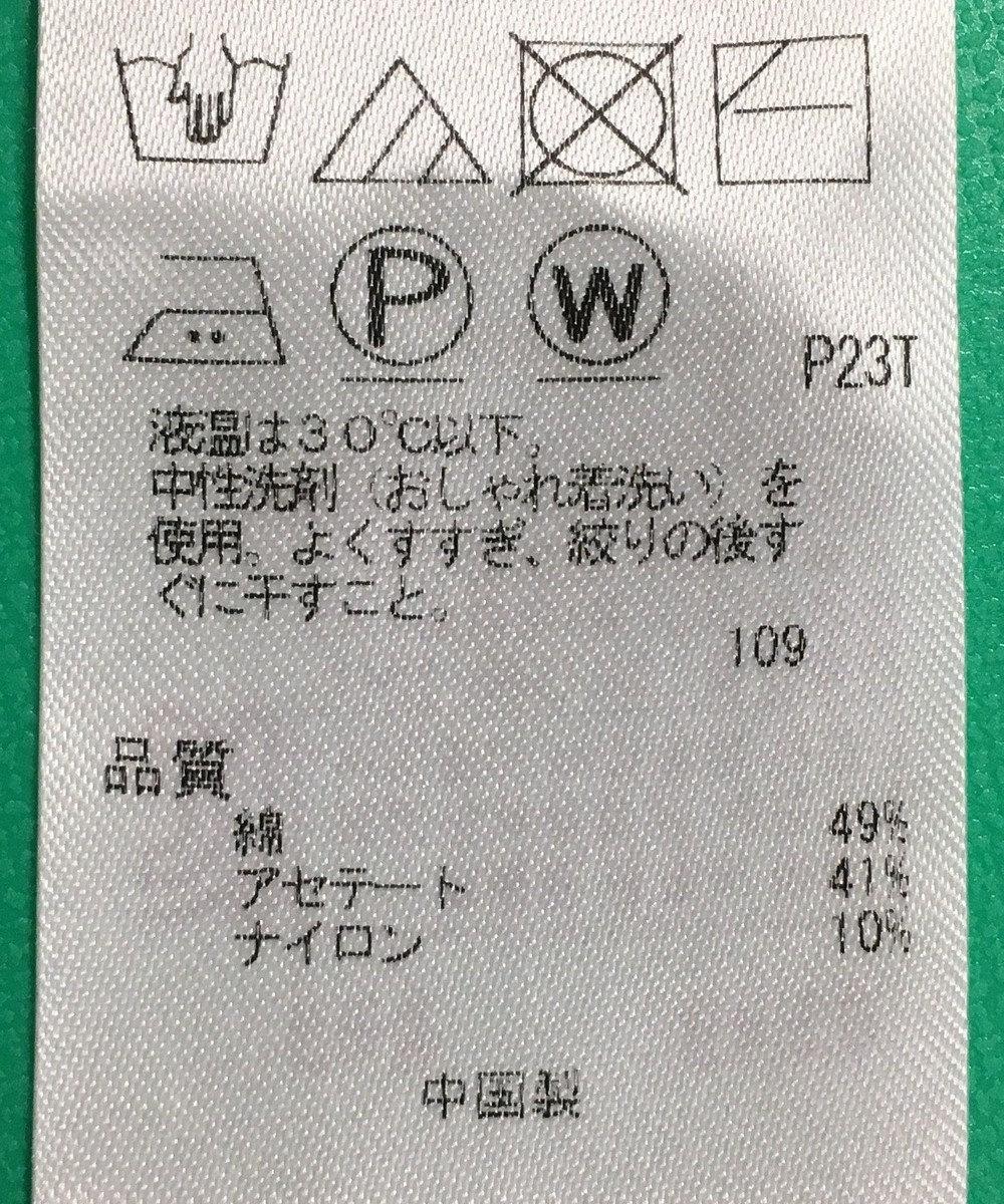 ONWARD Reuse Park セット商品/サイズ38【自由区】ニット春夏×【自由区】ワンピース春夏 その他