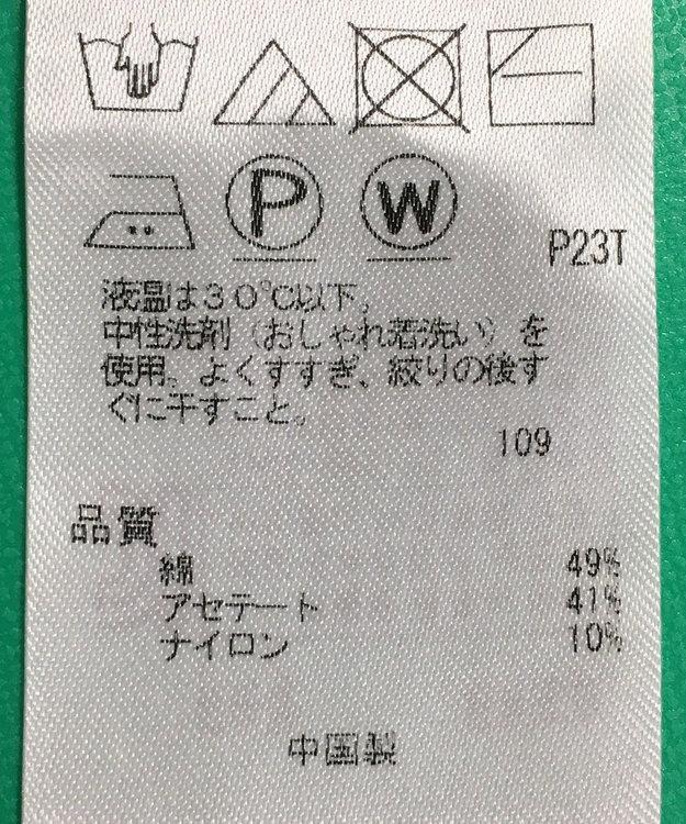 ONWARD Reuse Park セット商品/サイズ38【自由区】ニット春夏×【自由区】ワンピース春夏