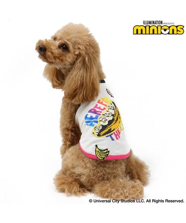 PET PARADISE ミニオン バナナタンク 〔小型犬〕 Minion