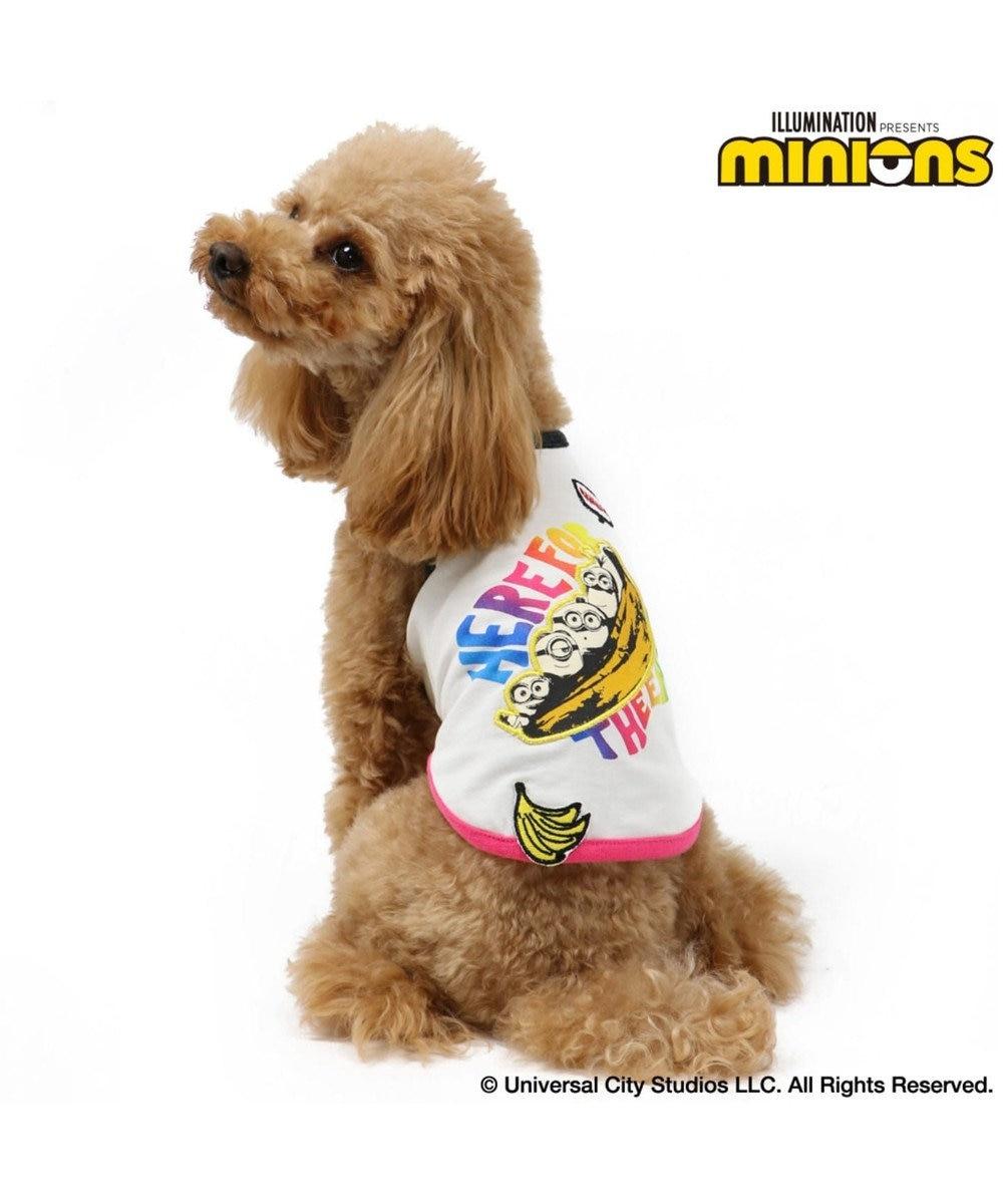 PET PARADISE ミニオン バナナタンク 〔中型犬〕 Minion ペットSM 白~オフホワイト