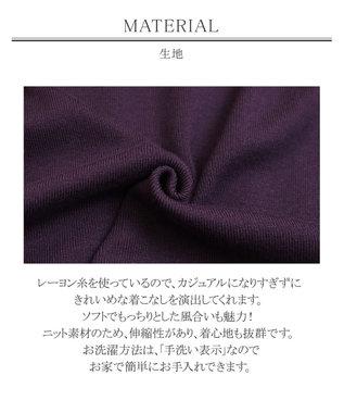 Tiaclasse 【洗える】1枚で着映えする、ヘリンボンニットワンピース パープル