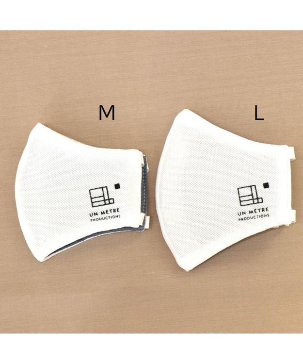 Regalo Felice 【日本製/耳が痛くなりにくい】AG-0005/抗菌防臭クールマスク(マイクロ) WH(ホワイト)