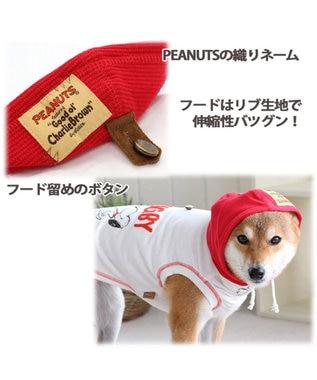 PET PARADISE スヌーピー レトロ スポーツ パーカー 赤〔中・大型犬〕 赤