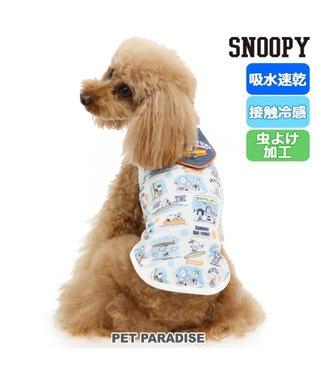 PET PARADISE スヌーピー クールマックス  虫よけ サーフ柄タンク〔小型犬〕 水色