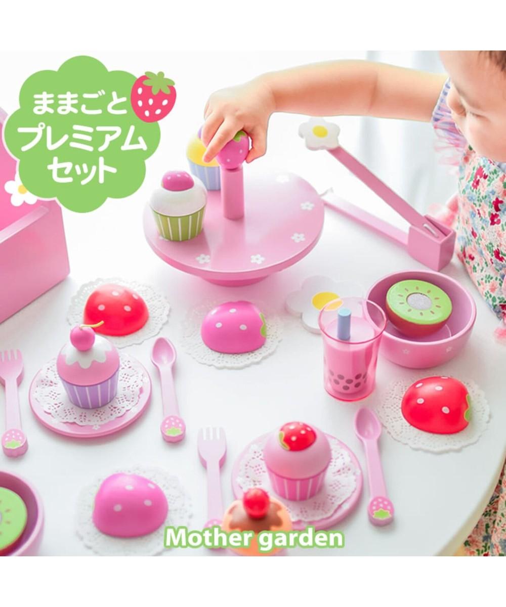 【オンワード】 Mother garden>おもちゃ マザーガーデン 木のおもちゃ カラフルカップケーキセット プレミアム第8弾 0 0 【送料無料】