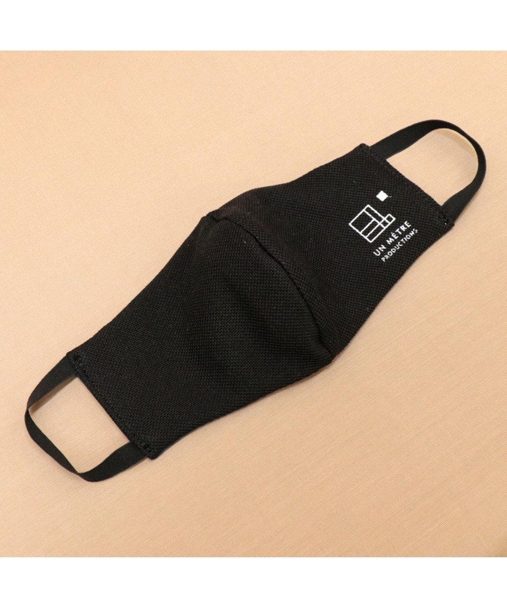 Regalo Felice 【日本製 / 呼吸がしやすい / 抗菌防臭 / 耳が痛くなりにくい】クールマスク / AG-0004・イージス BK(ブラック)