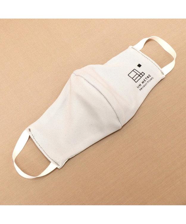 Regalo Felice 【日本製 / 呼吸がしやすい / 抗菌防臭 / 耳が痛くなりにくい】クールマスク / AG-0004・イージス