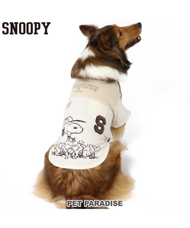 PET PARADISE スヌーピー スポーツ Tシャツ 野球 〔中・大型犬〕
