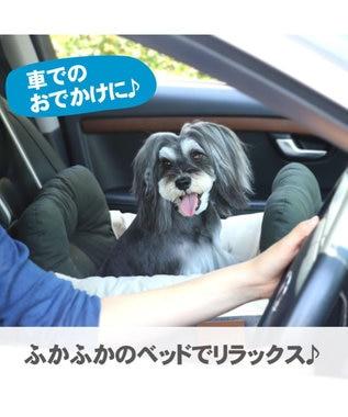 PET PARADISE ペットパラダイスペット ベッド ドライブ キャリーバッグ《グレー》 【小型犬 】 犬 ドライブ ボックス ドライブシート ドライブベット ドライブベッド ドライブカドラー キャリーバッグ お出掛け 移動 車 おしゃれ かわいい ふわふわ 春 夏 秋 冬 グレー