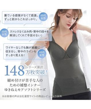 BRADELIS New York 【Yukine inc. 】 ゆきねえモアソフト・フロントクロスシェイプブラキャミ オリーブ