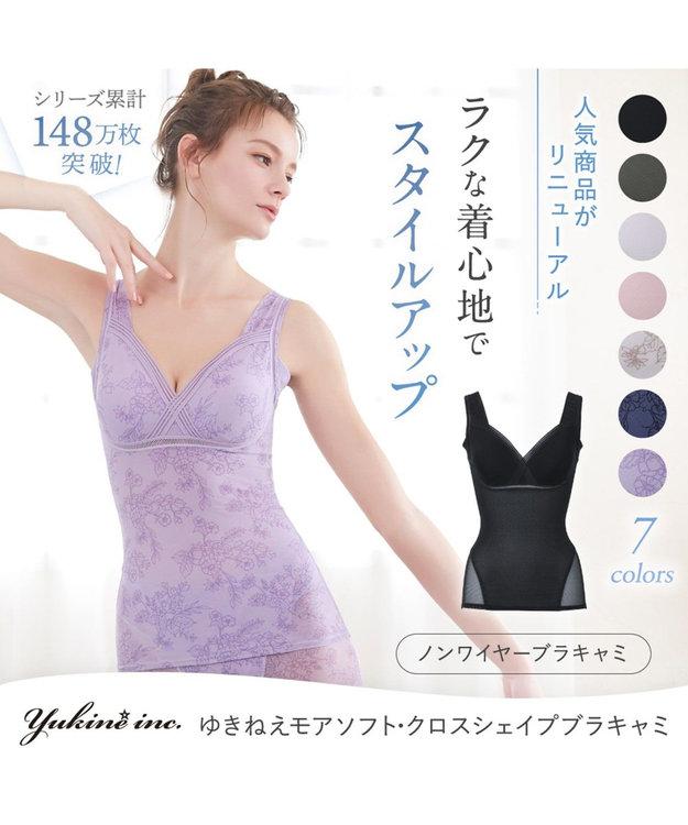 BRADELIS New York 【Yukine inc. 】 ゆきねえモアソフト・フロントクロスシェイプブラキャミ