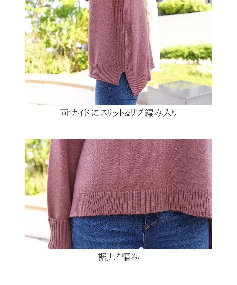 Tiaclasse 【新色追加・洗える】もっちり柔らかいリブタートルプルオーバーニット ローズピンク