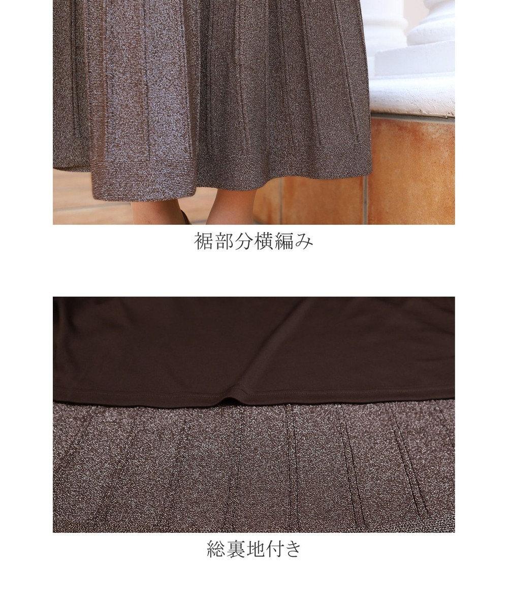 Tiaclasse 【洗える】大人華やぐ、ラメ入りニットプリーツスカート ブラウン