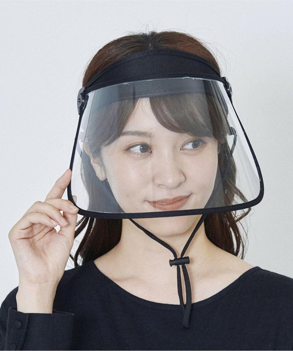 Hat Homes 飛沫対策 可動式クリップバイザー ダークグレー