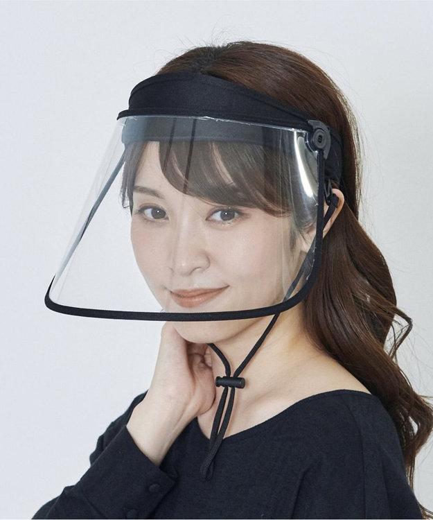 Hat Homes 飛沫対策 可動式クリップバイザー