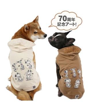 PET PARADISE スヌーピー 70周年 お揃い パーカー茶〔中型犬〕 茶系