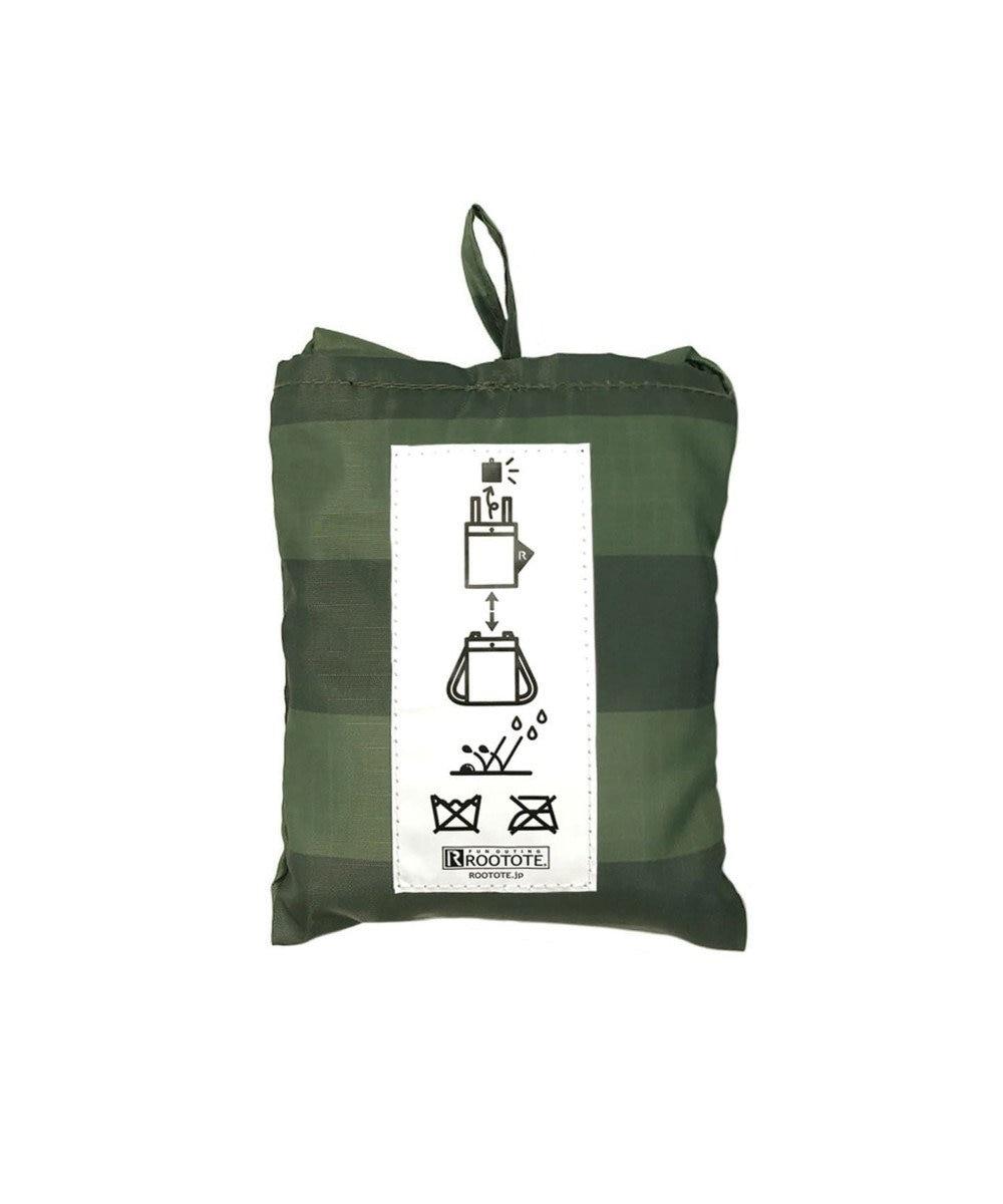 ROOTOTE 0259【エコバッグ/リュック:はっ水加工】/ RO セオルーショッパー-B 05:ボーダー
