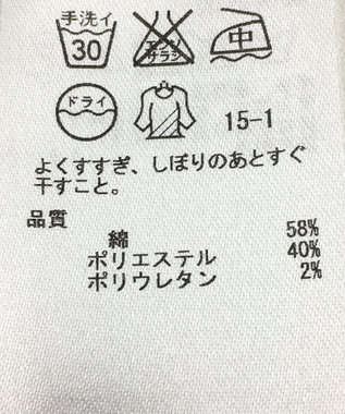 ONWARD Reuse Park 【組曲】パンツ秋冬 ベージュ