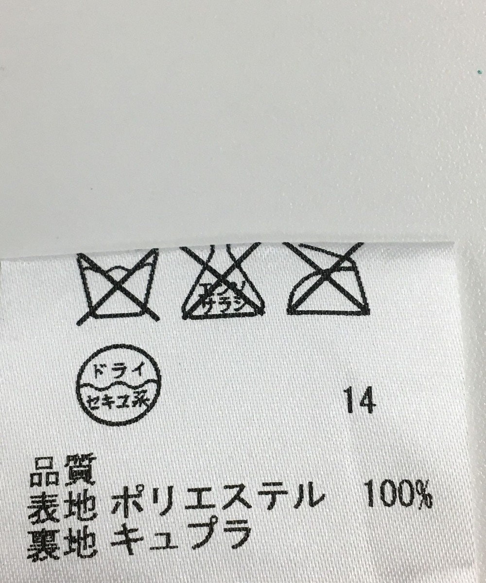 ONWARD Reuse Park 【ICB】スカート秋冬 イエロー