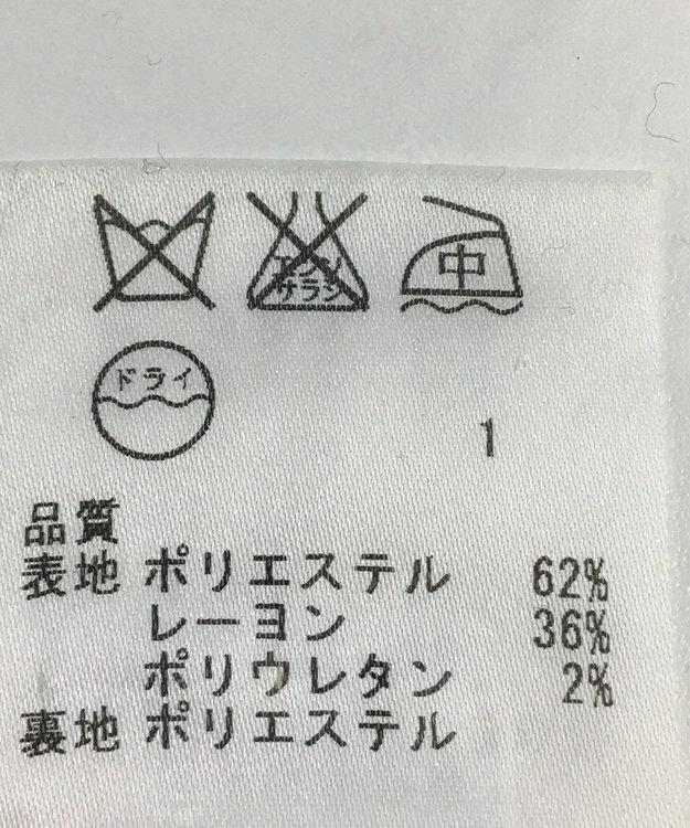 ONWARD Reuse Park 【23区】パンツ秋冬