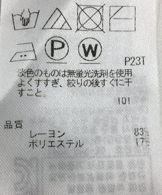 ONWARD Reuse Park 【自由区】ニット秋冬 ネイビー