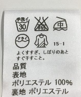 ONWARD Reuse Park 【J.PRESS】スカート秋冬 ネイビー