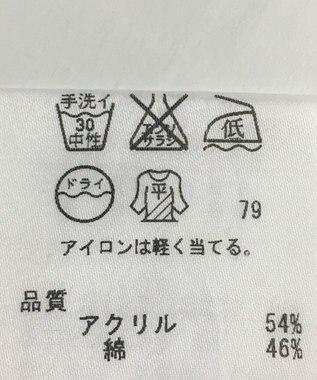 ONWARD Reuse Park 【23区】ニット秋冬 パープル