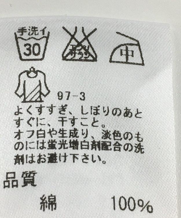 ONWARD Reuse Park 【J.PRESS】ワンピース秋冬