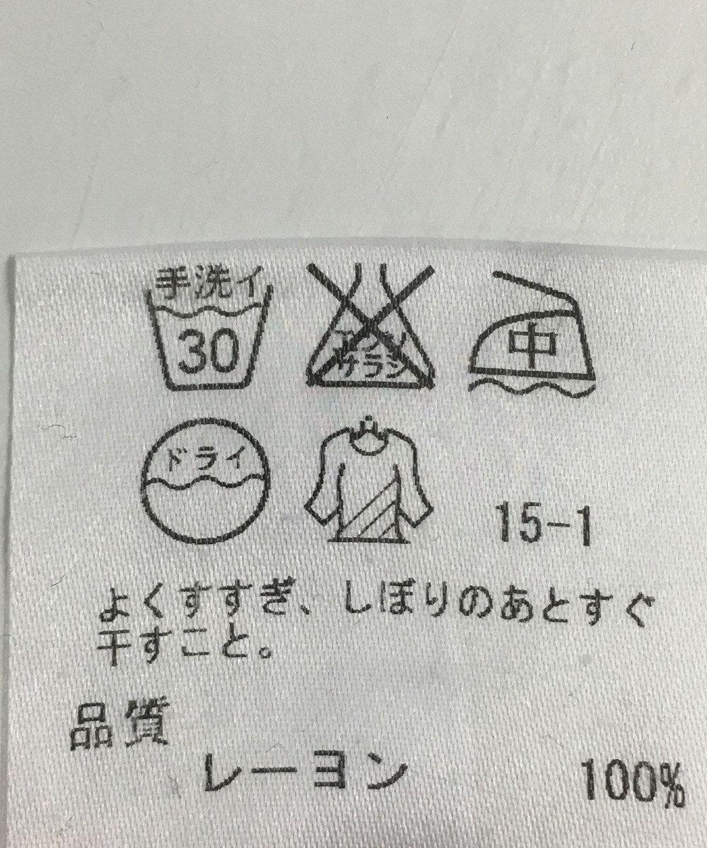 ONWARD Reuse Park 【ICB】カットソー秋冬 ブラック