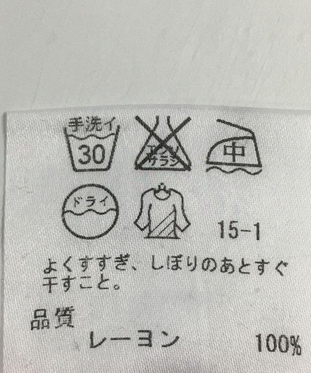 ONWARD Reuse Park 【ICB】カットソー秋冬