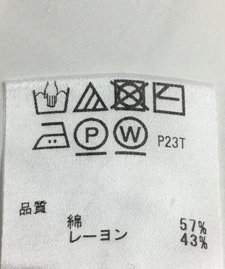 ONWARD Reuse Park 【any FAM】ニット秋冬 オフホワイト