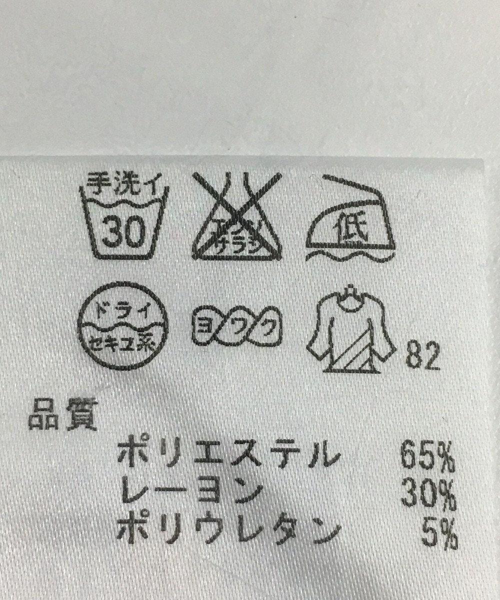 ONWARD Reuse Park 【any SiS】カットソー秋冬 グリーン