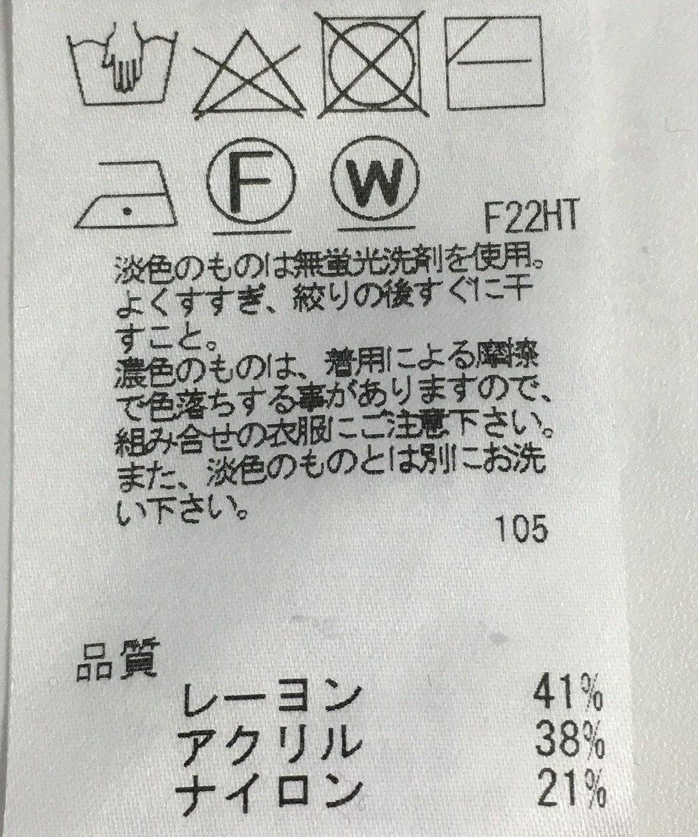 ONWARD Reuse Park 【Feroux】ニット秋冬 グリーン