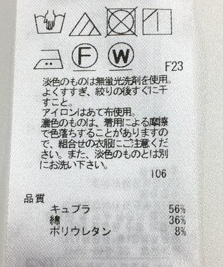 ONWARD Reuse Park 【23区】スカート秋冬 レッド