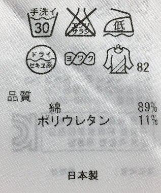 ONWARD Reuse Park 【23区】パンツ秋冬 ネイビー