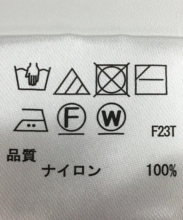 ONWARD Reuse Park 【field/dream】ニット秋冬