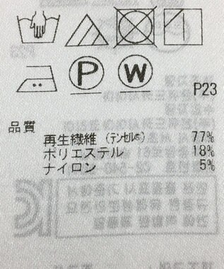 ONWARD Reuse Park 【自由区】カットソー秋冬 グレー