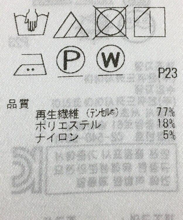 ONWARD Reuse Park 【自由区】カットソー秋冬